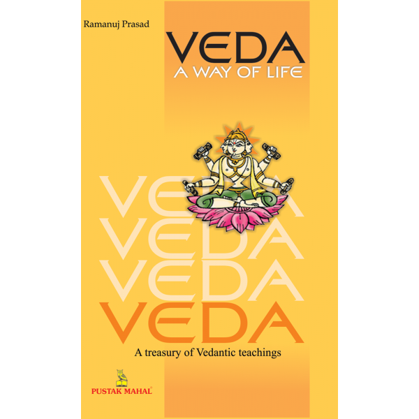 Vedas A Way of Life