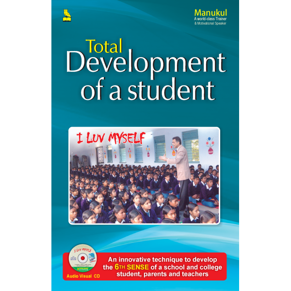 Total Development Of A Student
