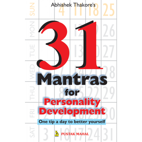 31 Mantra for Personality Development